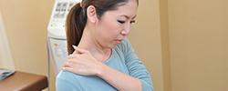 首・腕・肩の痛み